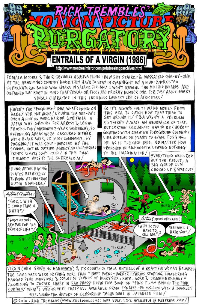 entrails_of_a_virgin