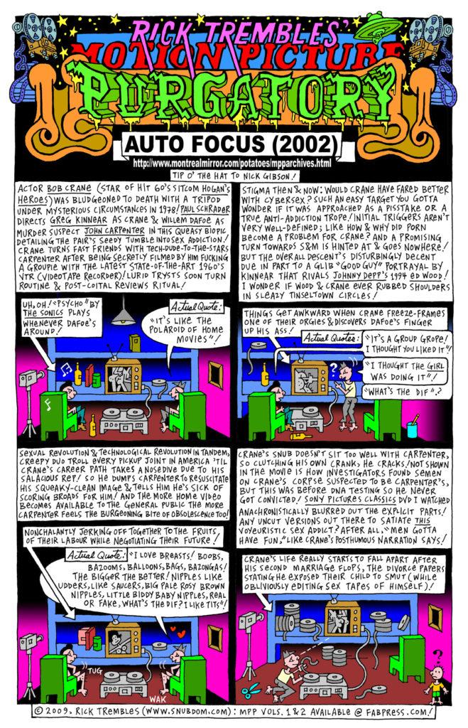 auto_focus