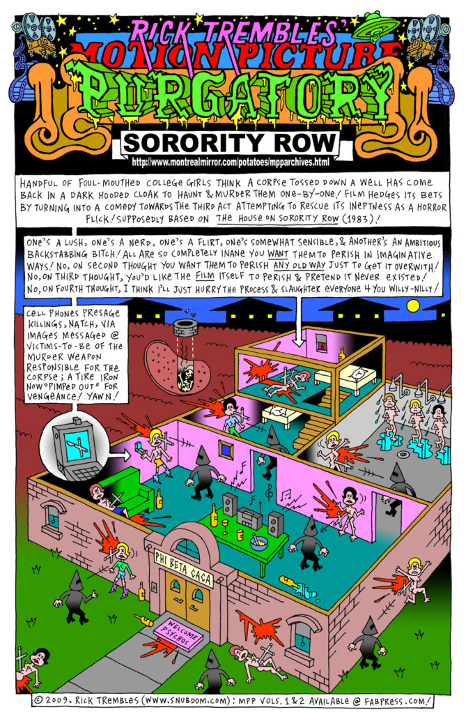 sorority_row